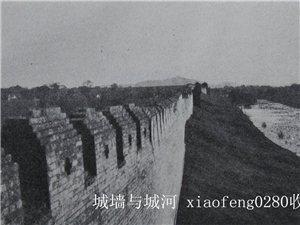 百年前的光州市民生活