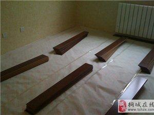 安装地板啦!!!