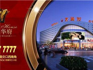 辉隆综合大市场和御水华府住宅小区二期竣工核实啦!