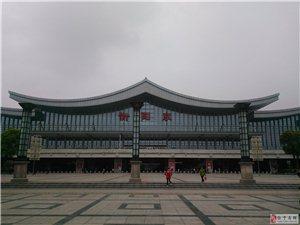 22人的香港团隆回澳门新葡京官网之旅