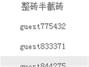 欢迎这些会员加入澳门太阳城现金网,呱唧呱唧!