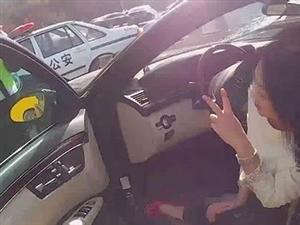 花都女司机让人顶包没逃跑也算逃逸!