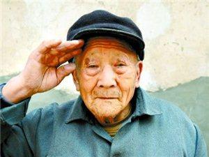 电脑下注网站老兵王遂旺:填装炮弹,龙门山上激战一夜