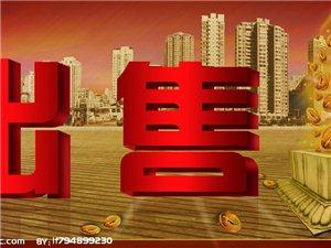 【今日消息】——房屋出售,房屋永利娱乐,人才永利娱乐平台(80)
