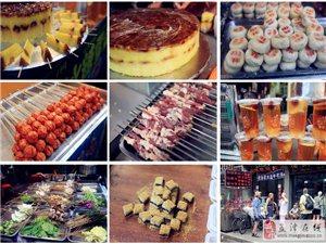 电脑下注网站户外-4月11-12号西安游曲江+品美食+感觉关中热情二天活动