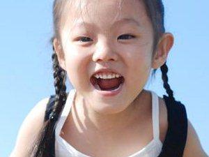 最美笑脸大赛