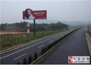 从7月1日起 江西省高速路上小车超过132码才算超速
