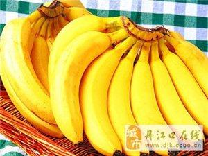 注意!香蕉不能和这种食物一起吃
