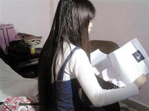 16岁少女4次堕胎,现在又怀孕了,而男朋友躲到广州....