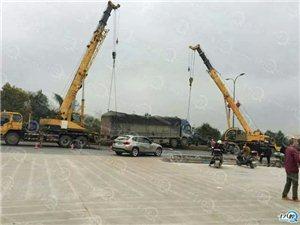 义乌上溪惨烈车祸,厢式货车把人撞上绿化带