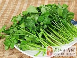 肾排毒吃什么 7种强力蔬菜给你的肾排毒