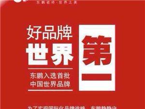 中国制造―智造世界