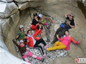 中国探险联盟惠水自然行运动协会穿越第四纪冰川冰臼之行