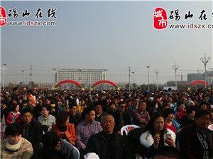 2015中���X山梨花旅游暨民俗文化��⒂�3月30日盛大�_幕