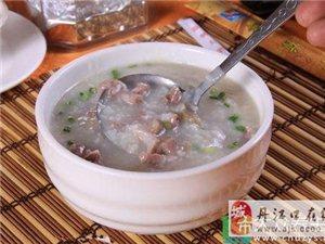 粥和汤泡饭养胃还是伤胃