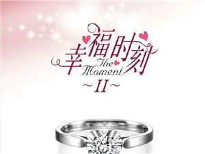 2015春季联盟婚博会:澳门大发游戏网站周大生完美婚嫁
