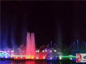 家乡的那份美,永远感觉很亲热――甘谷大象山水上公园喷泉
