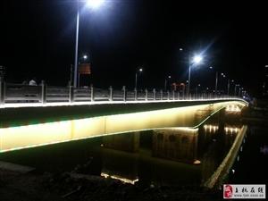 夜晚的南大桥