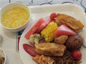 早饭吃什么好 健康最好的早餐食谱(四)