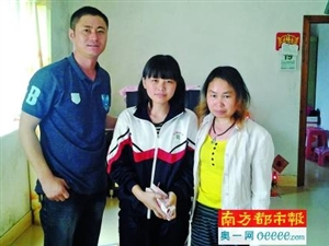 深圳割肝救子父亲获130万捐款;捐出剩余60多万