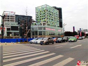 广汉街景――2015年3月,房子卖完呱的天阶汇,售楼部都拆了(图片)