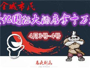 【追捕令】澳门大发游戏网站婚嫁联盟