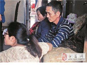 【厝边新闻】永春39岁妈妈跳广场舞时猝死 医生呼吁市民定时体检