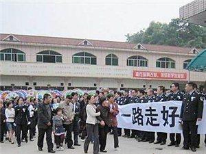 泸州建市32年25名民警因公牺牲