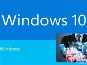 麻麻个温,我电脑还在用XP呢,现在Win10都免费升级了,看看温10有