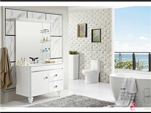 高端实木浴室柜