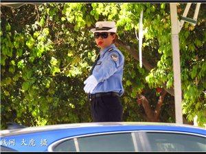 苍溪最美的80后女交警