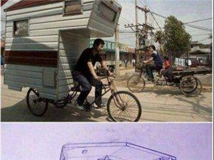 这样的自行车你看到过吗?