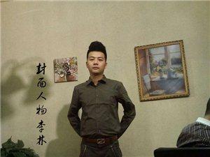 夹江在线第二期《封面人物》:李林