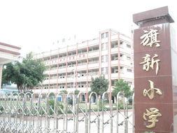 狮岭镇旗新小学附近散不尽的工厂废气!