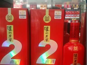 """顶账""""泸州老窖 幸福系列 白酒"""",低价大甩卖"""