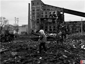 和战老师一起拍正在拆除的冠山煤矿