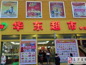 电脑下注网站休闲文化广场旁又将添一大型综合超市