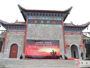 盂县本土人性警示微电影《一念》正式开机