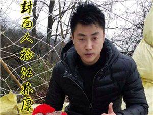 �A江在�第四期《封面人物》:江林康