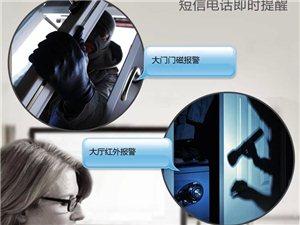屯鑫电子――G5报警器