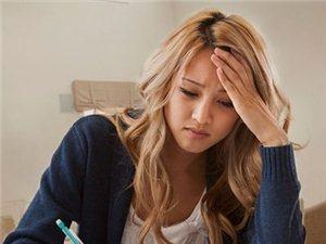 失眠怎么办 不用吃药解决失眠烦恼