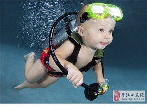 水下婴儿游泳萌态大比拼