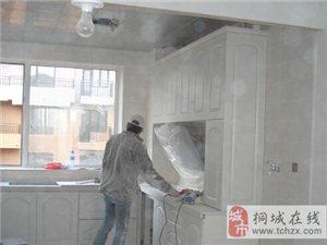 厨房,卫生间
