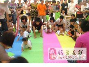 """临泉宝宝版""""奔跑吧!宝贝""""带上你的宝宝参加伯睿奶粉宝宝爬爬大赛"""