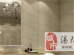 中国国际品牌【路易摩登陶瓷】正式入驻汤阴