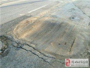 澳门龙虎斗网站热力澳门龙虎斗游戏施工开挖路面不修复致人受伤