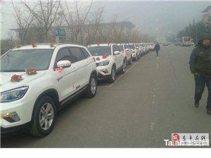威尼斯人线上官网有没有长安CS75婚车队?或别的SUV 婚车