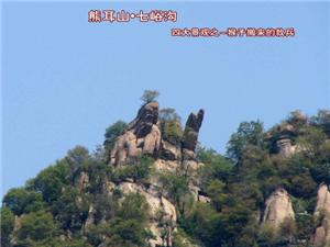 电脑下注网站户外-5月3号带上孩子一块去风景秀丽的宜阳七峪沟耍吧!