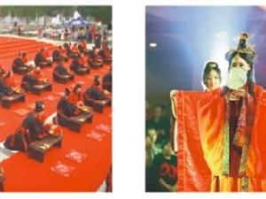 荥阳市婚庆服务行业协会成立大会暨荥阳市首届慈善汉式集体婚礼将举行