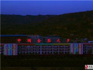 中国金梨之乡欢迎四海宾朋